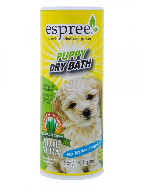 espree puppy dry bath